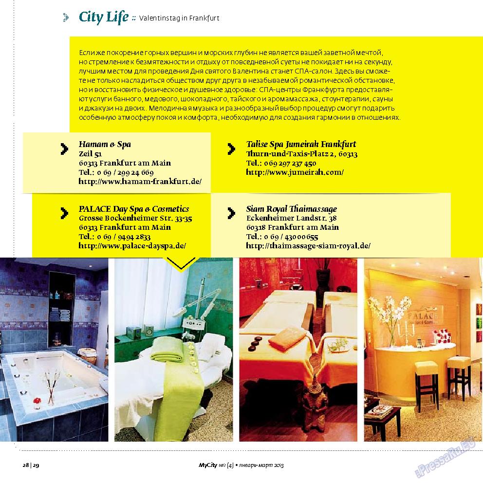 My City Frankfurt am Main (журнал). 2013 год, номер 4, стр. 28