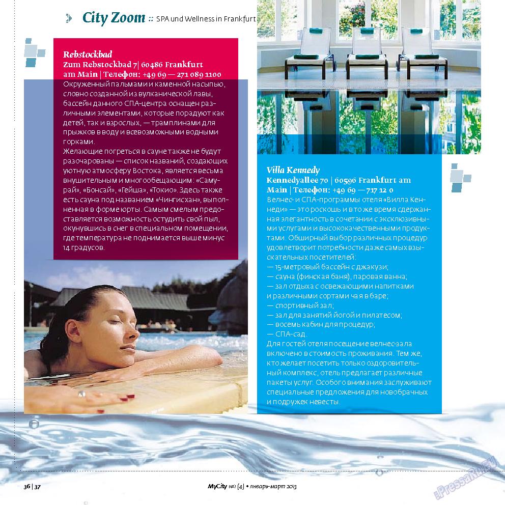 My City Frankfurt am Main (журнал). 2013 год, номер 4, стр. 36