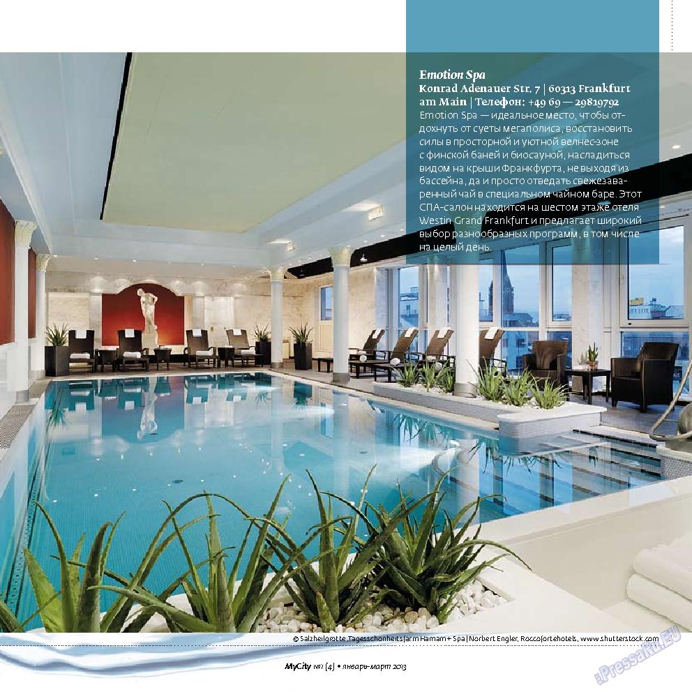 My City Frankfurt am Main (журнал). 2013 год, номер 4, стр. 37