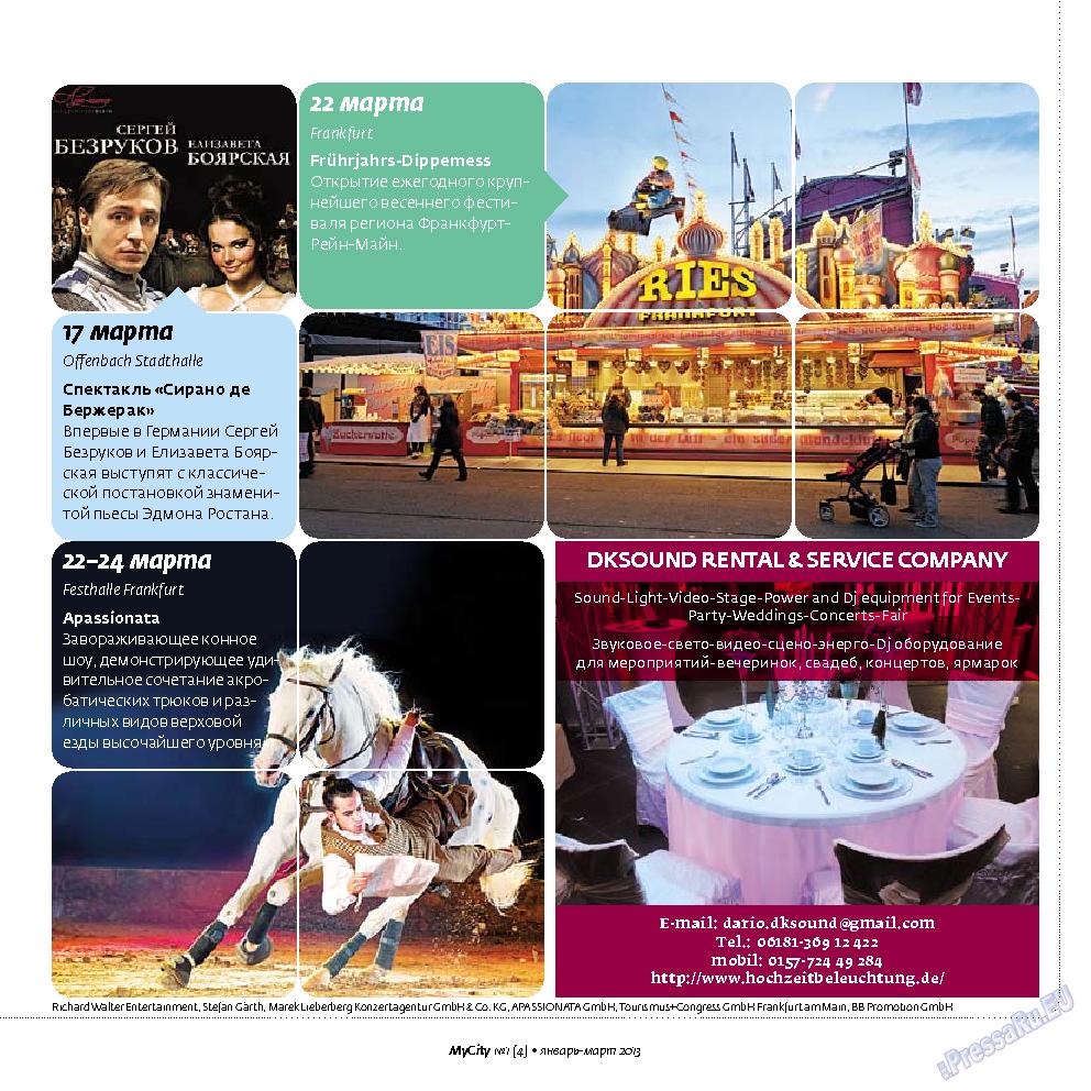 My City Frankfurt am Main (журнал). 2013 год, номер 4, стр. 9