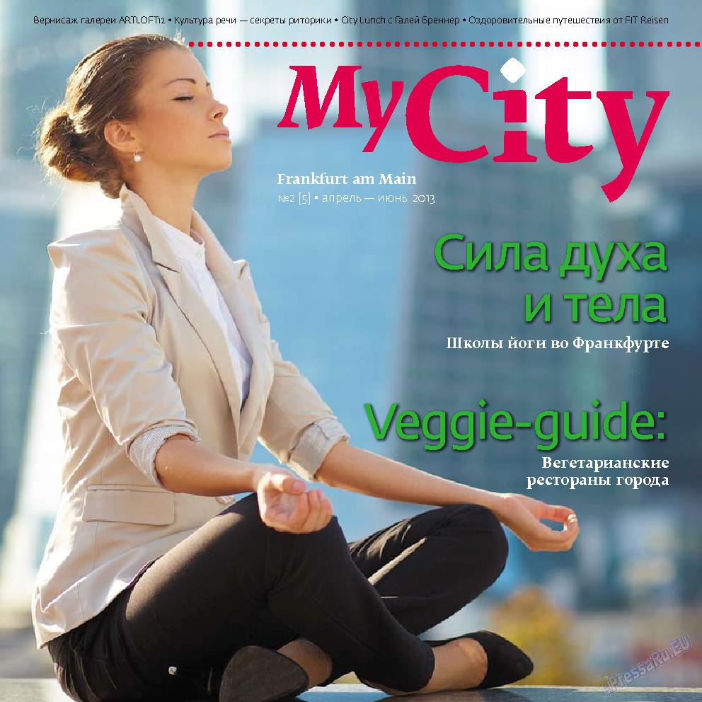 My City Frankfurt am Main (журнал). 2013 год, номер 5, стр. 1
