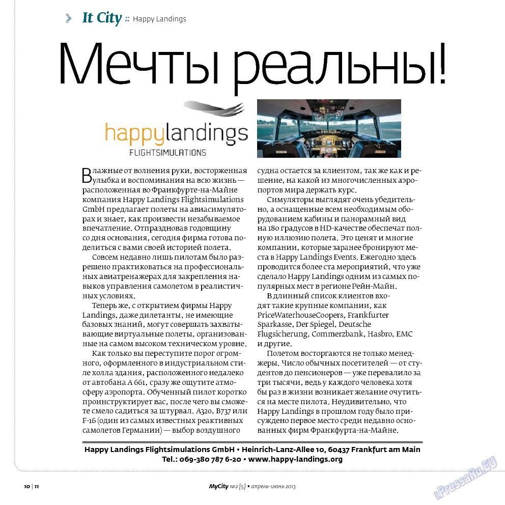 My City Frankfurt am Main (журнал). 2013 год, номер 5, стр. 10