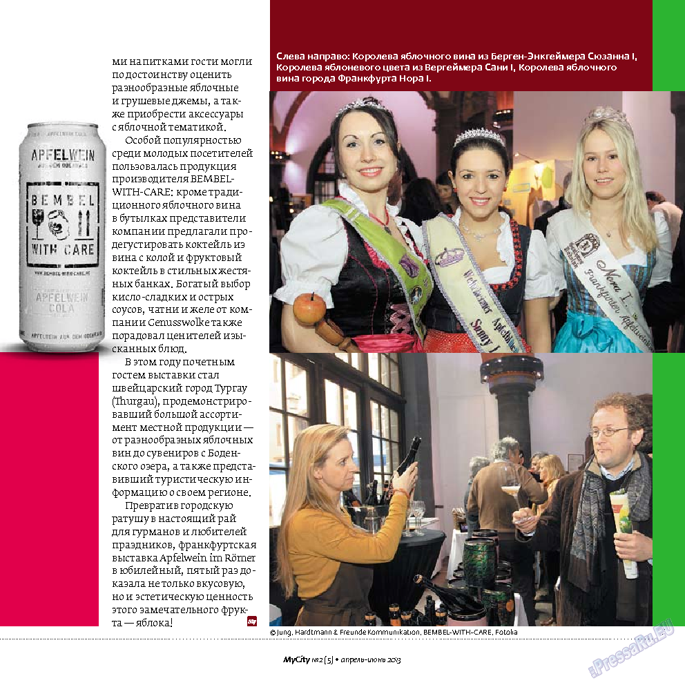 My City Frankfurt am Main (журнал). 2013 год, номер 5, стр. 13
