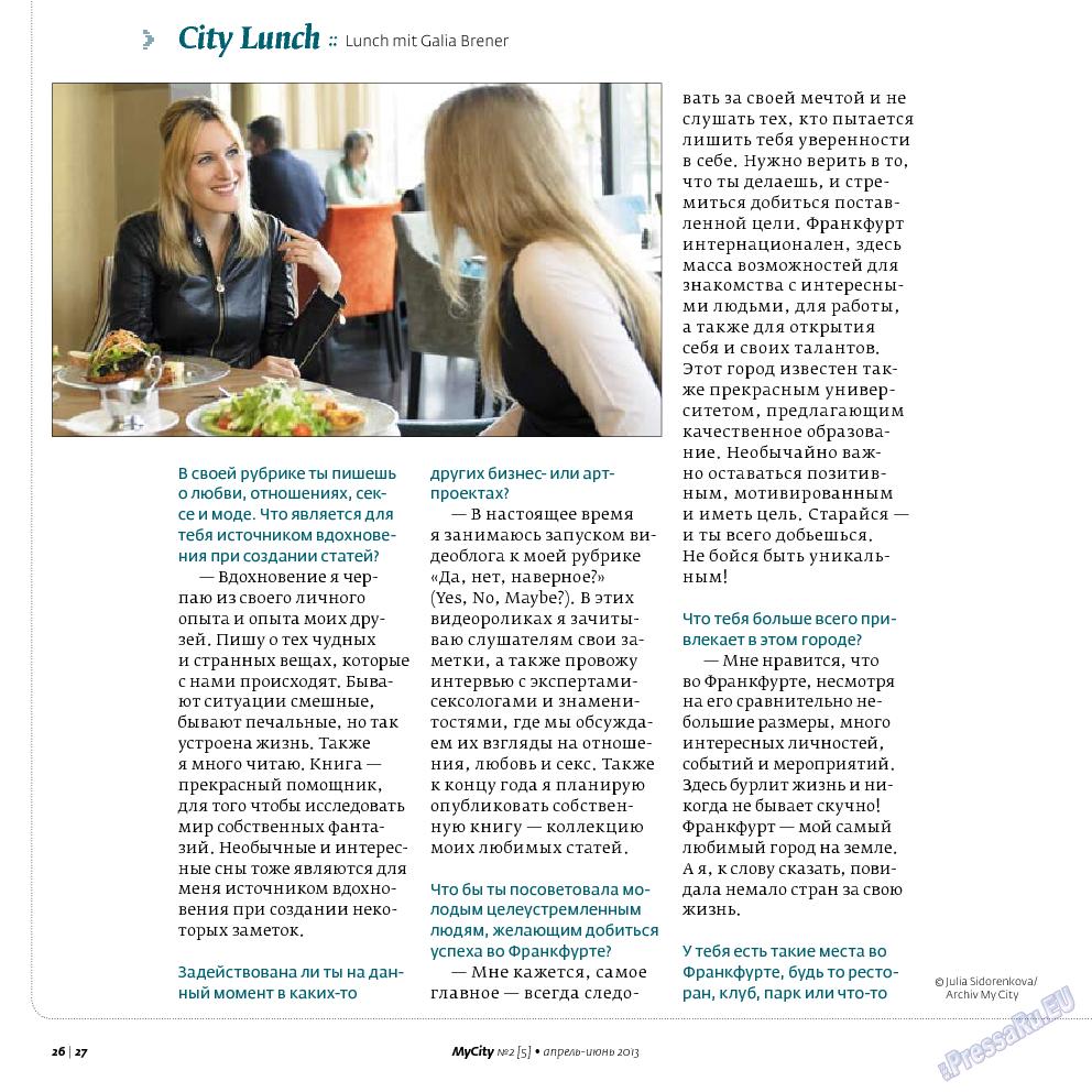 My City Frankfurt am Main (журнал). 2013 год, номер 5, стр. 26