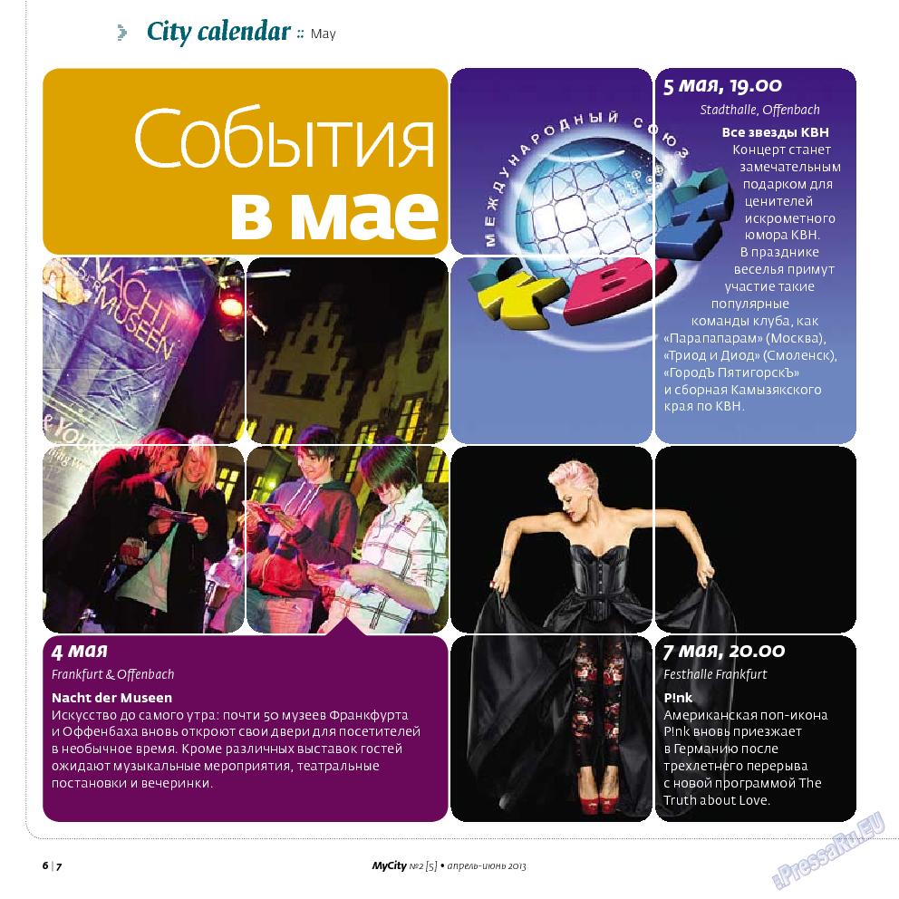 My City Frankfurt am Main (журнал). 2013 год, номер 5, стр. 6