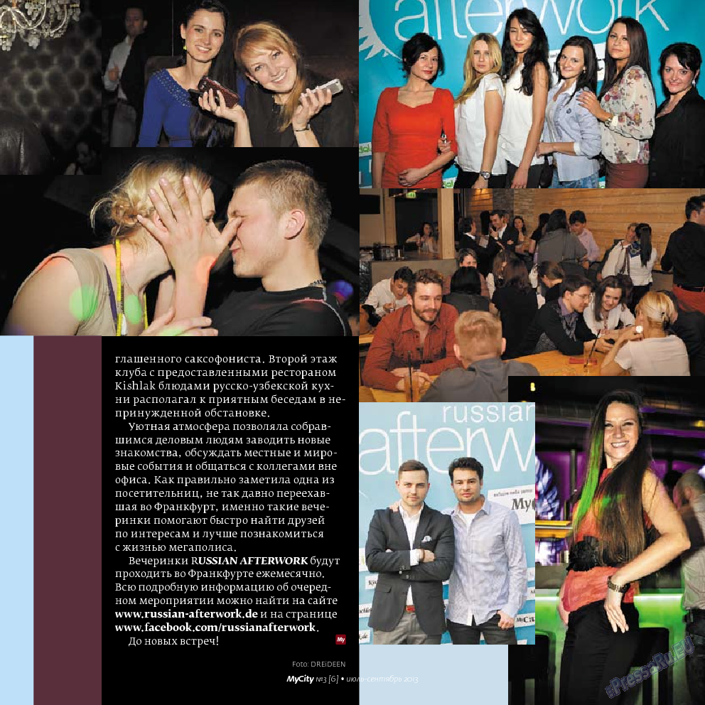 My City Frankfurt am Main (журнал). 2013 год, номер 6, стр. 15