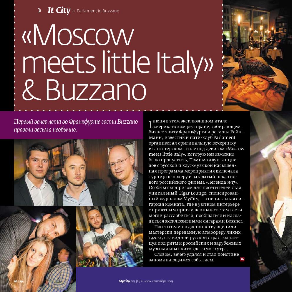My City Frankfurt am Main (журнал). 2013 год, номер 6, стр. 18