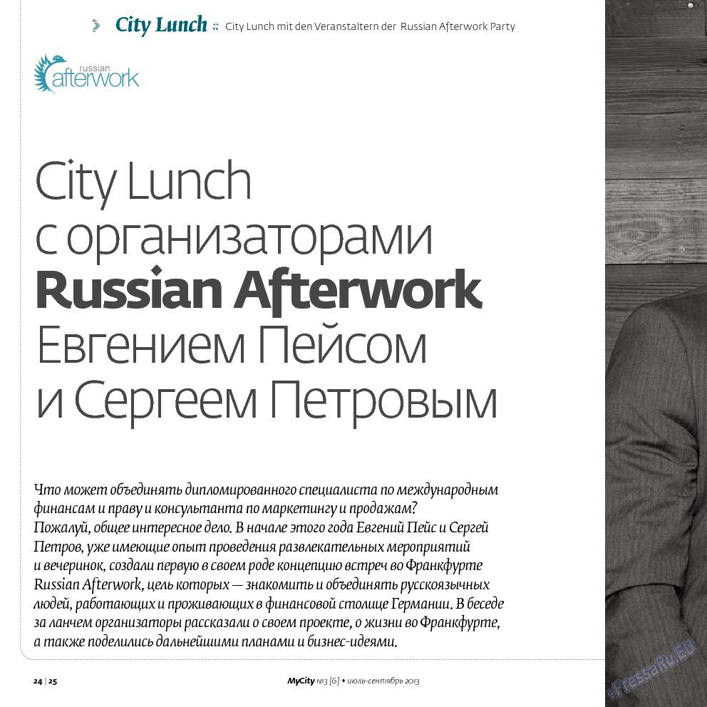 My City Frankfurt am Main (журнал). 2013 год, номер 6, стр. 24