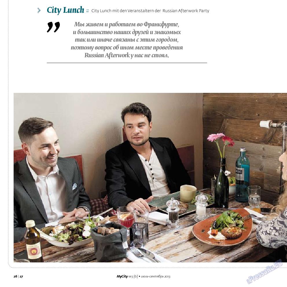 My City Frankfurt am Main (журнал). 2013 год, номер 6, стр. 26