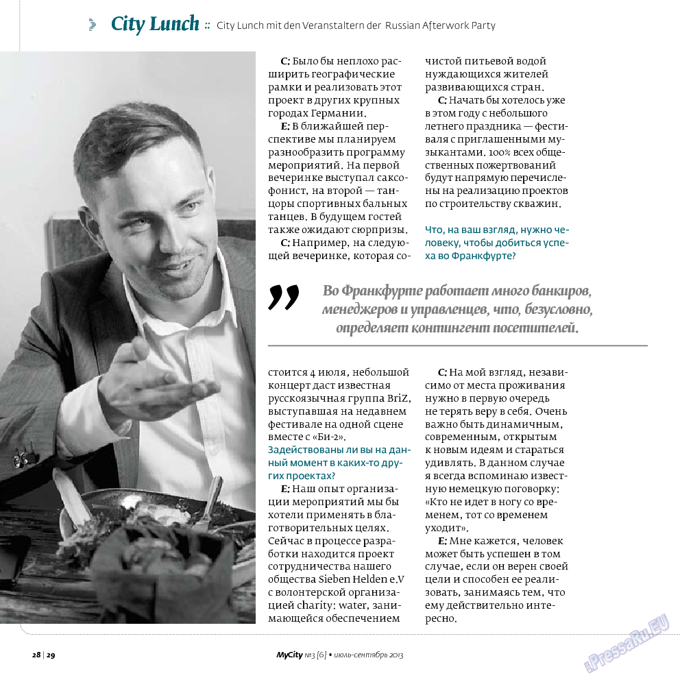 My City Frankfurt am Main (журнал). 2013 год, номер 6, стр. 28