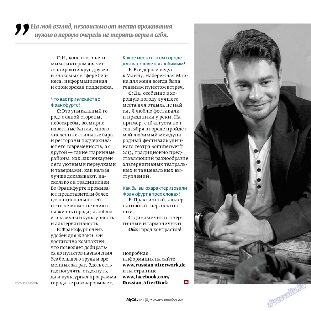 My City Frankfurt am Main (журнал). 2013 год, номер 6, стр. 29