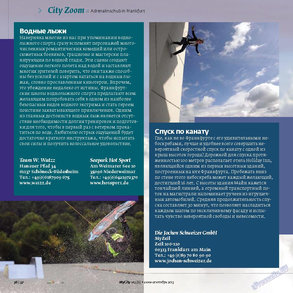My City Frankfurt am Main (журнал). 2013 год, номер 6, стр. 36