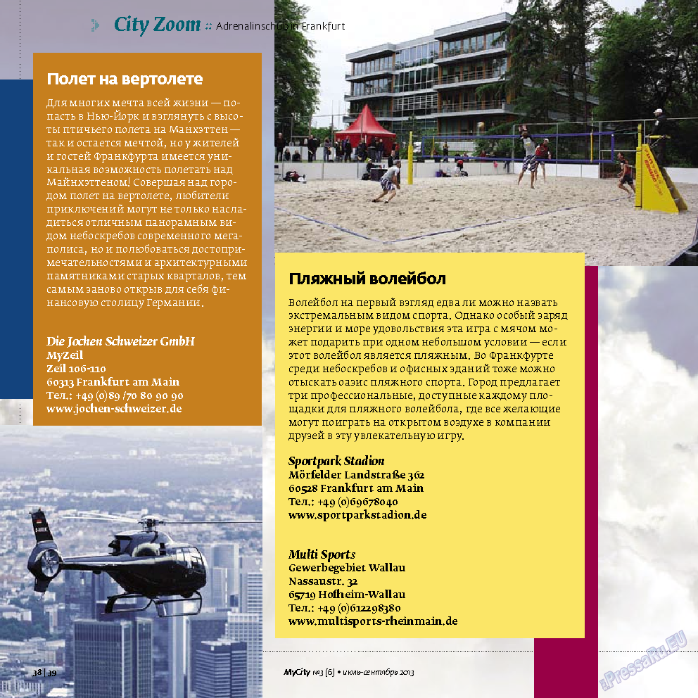 My City Frankfurt am Main (журнал). 2013 год, номер 6, стр. 38