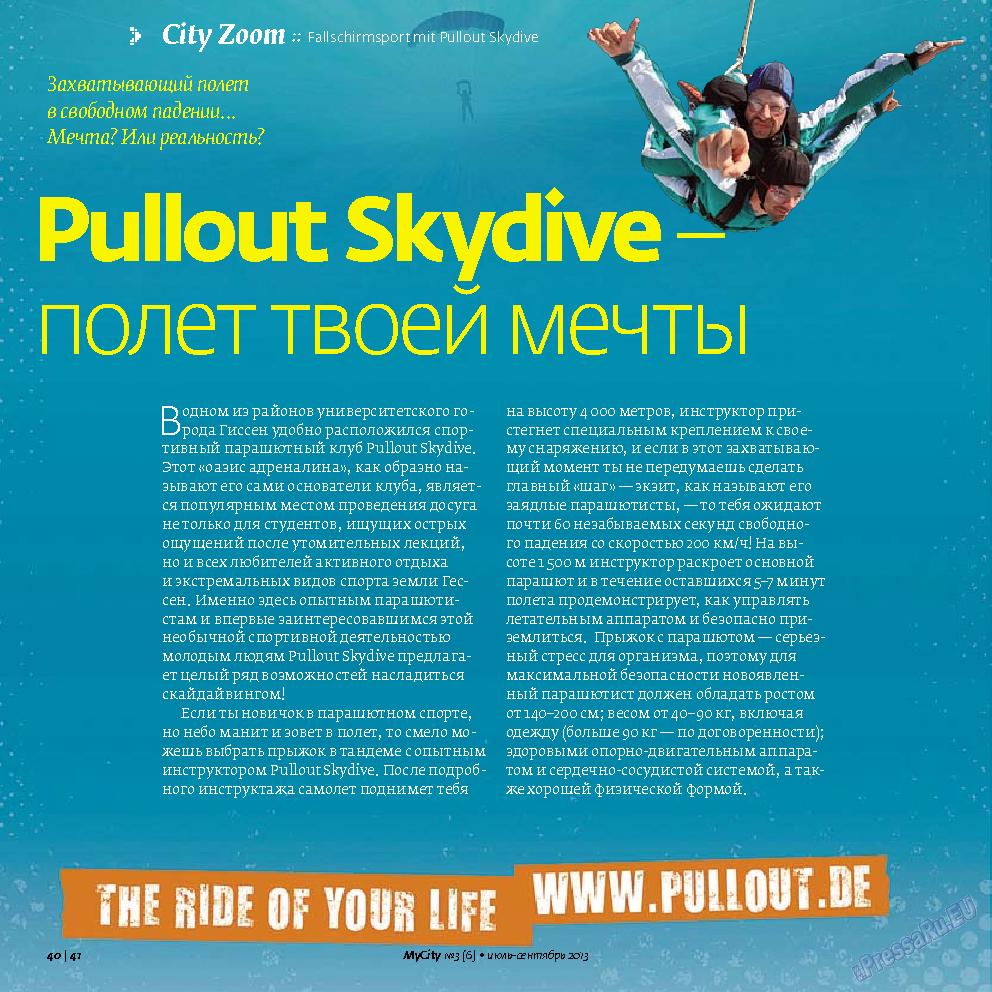 My City Frankfurt am Main (журнал). 2013 год, номер 6, стр. 40