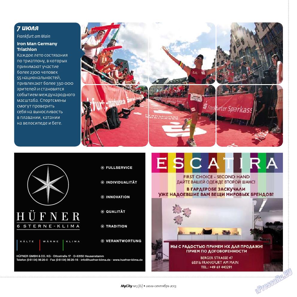 My City Frankfurt am Main (журнал). 2013 год, номер 6, стр. 5