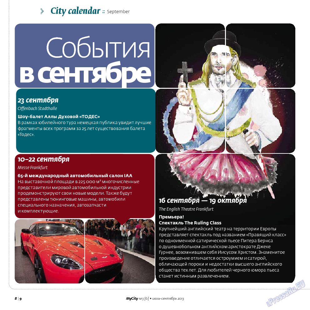 My City Frankfurt am Main (журнал). 2013 год, номер 6, стр. 8