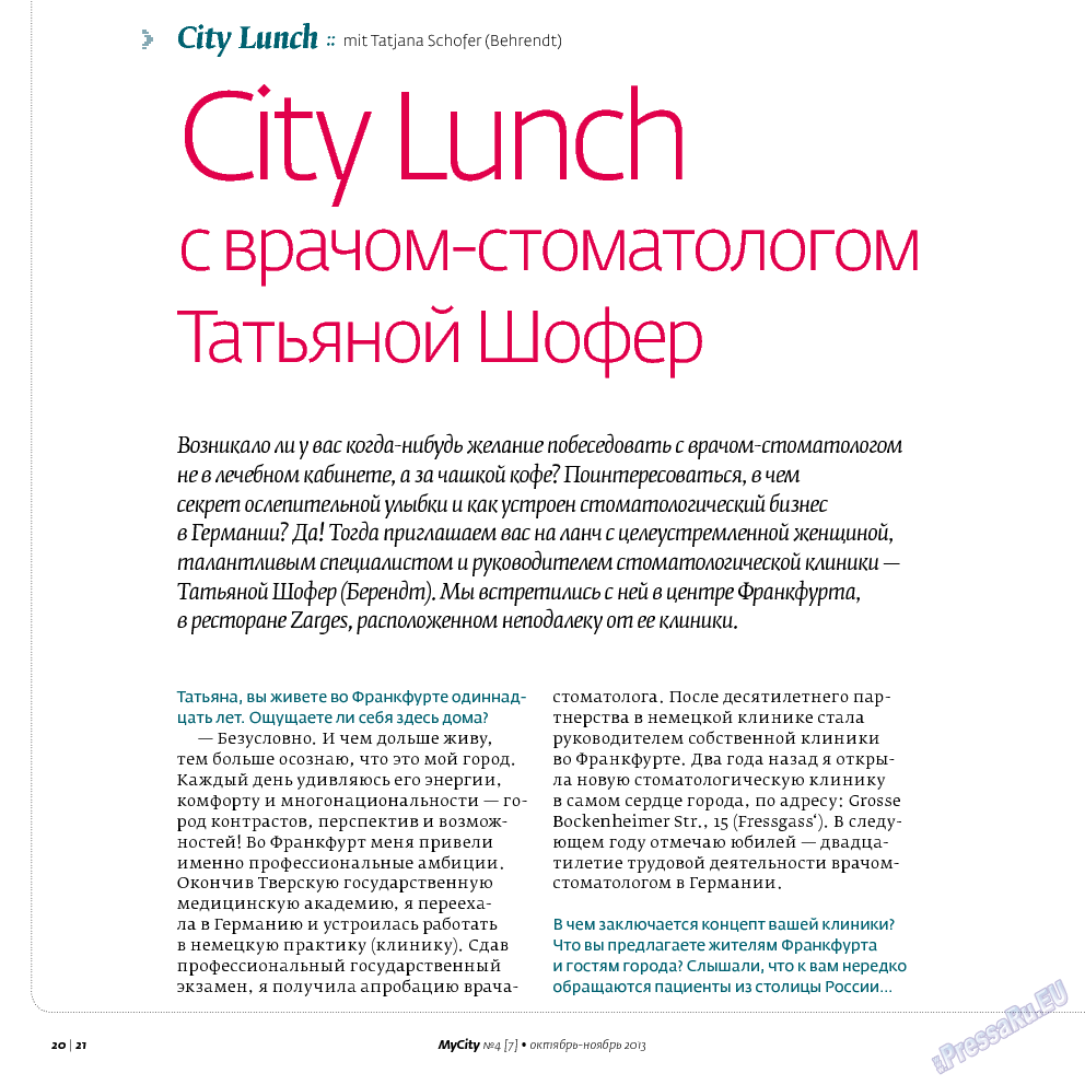 My City Frankfurt am Main (журнал). 2013 год, номер 7, стр. 20