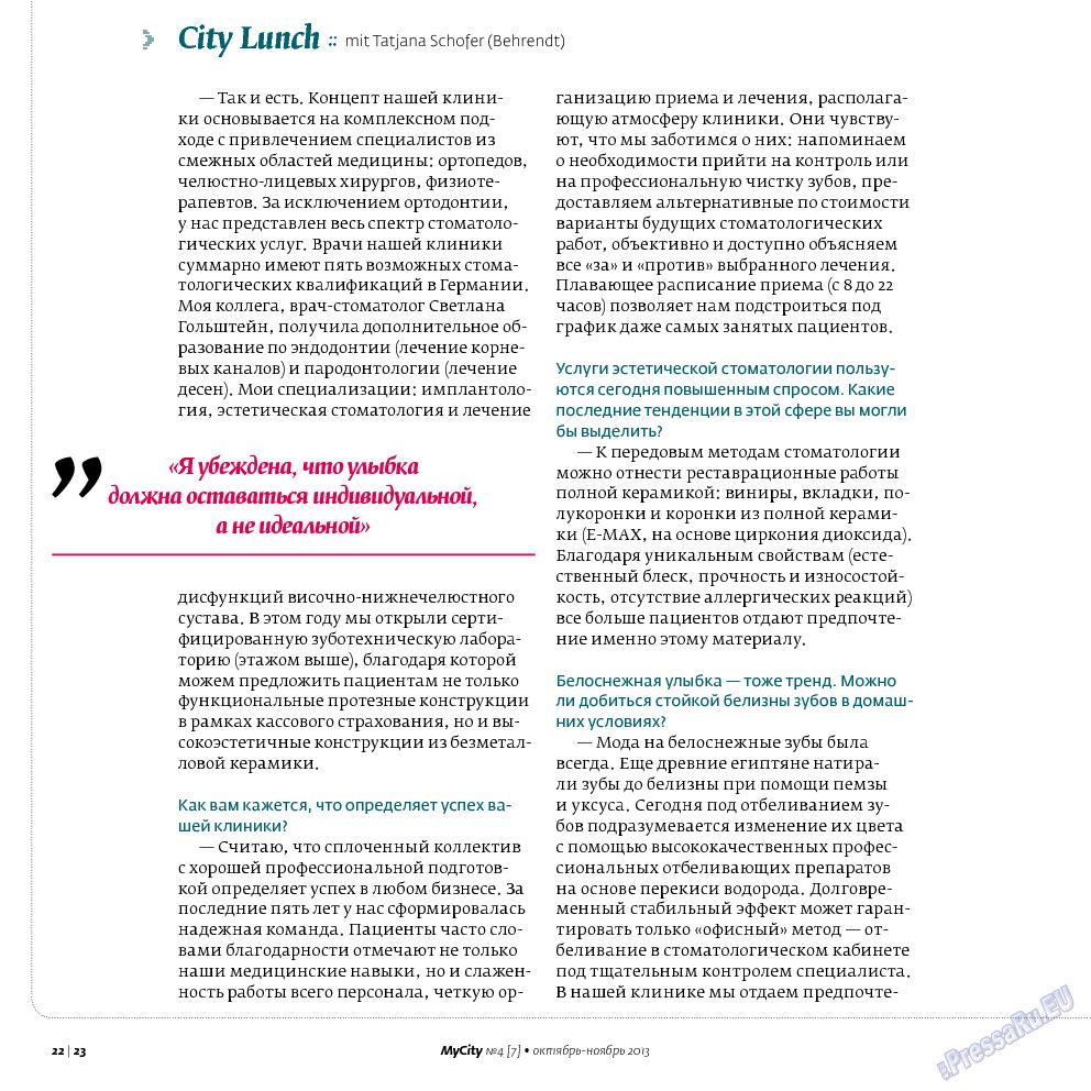 My City Frankfurt am Main (журнал). 2013 год, номер 7, стр. 22
