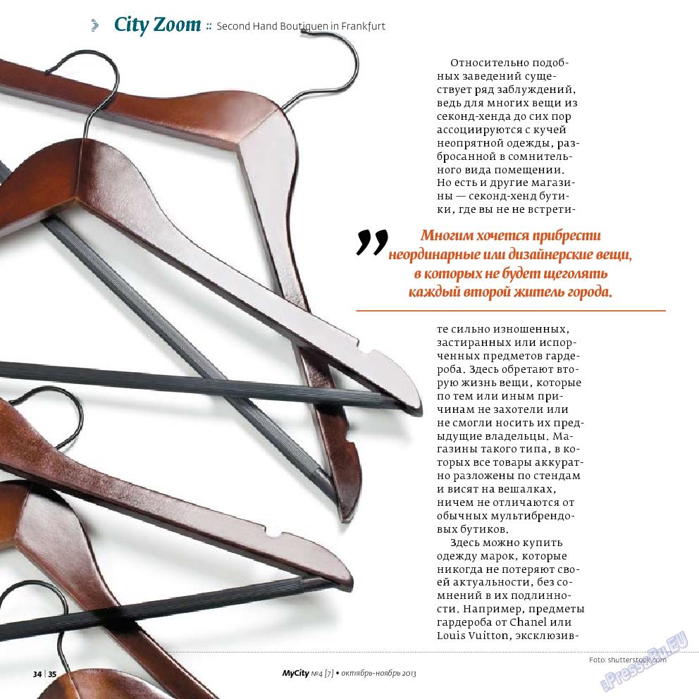 My City Frankfurt am Main (журнал). 2013 год, номер 7, стр. 34
