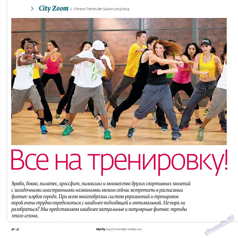 My City Frankfurt am Main (журнал). 2013 год, номер 7, стр. 36