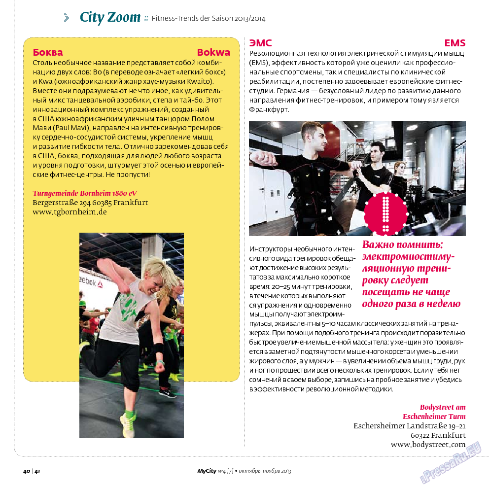 My City Frankfurt am Main (журнал). 2013 год, номер 7, стр. 40
