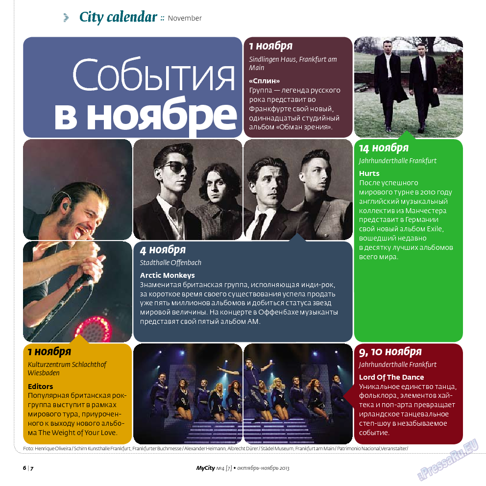 My City Frankfurt am Main (журнал). 2013 год, номер 7, стр. 6