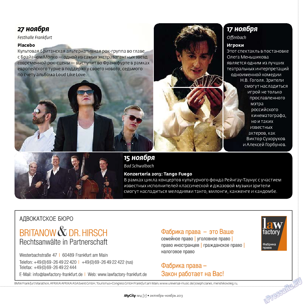 My City Frankfurt am Main (журнал). 2013 год, номер 7, стр. 7