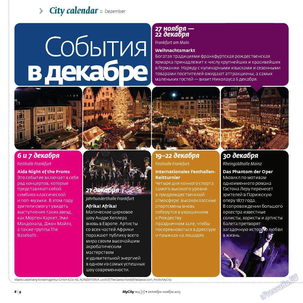 My City Frankfurt am Main (журнал). 2013 год, номер 7, стр. 8