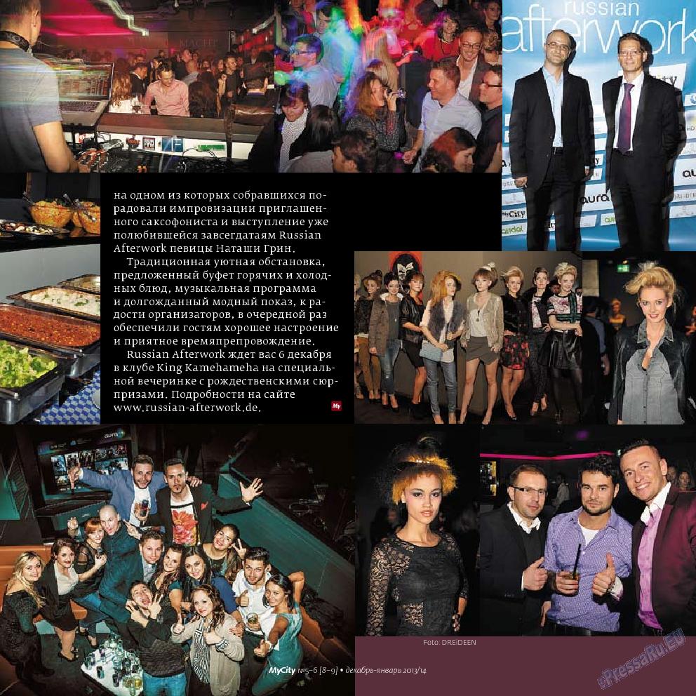 My City Frankfurt am Main (журнал). 2013 год, номер 8, стр. 11