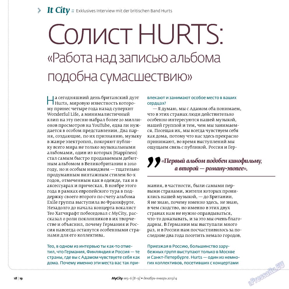 My City Frankfurt am Main (журнал). 2013 год, номер 8, стр. 18
