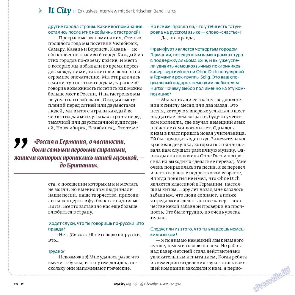 My City Frankfurt am Main (журнал). 2013 год, номер 8, стр. 20