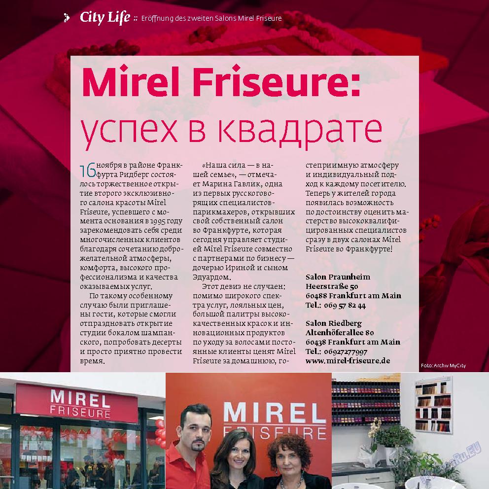 My City Frankfurt am Main (журнал). 2013 год, номер 8, стр. 39