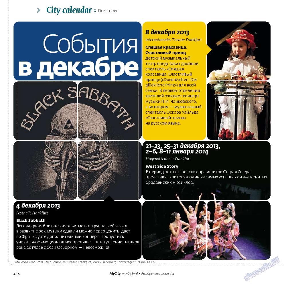 My City Frankfurt am Main (журнал). 2013 год, номер 8, стр. 4