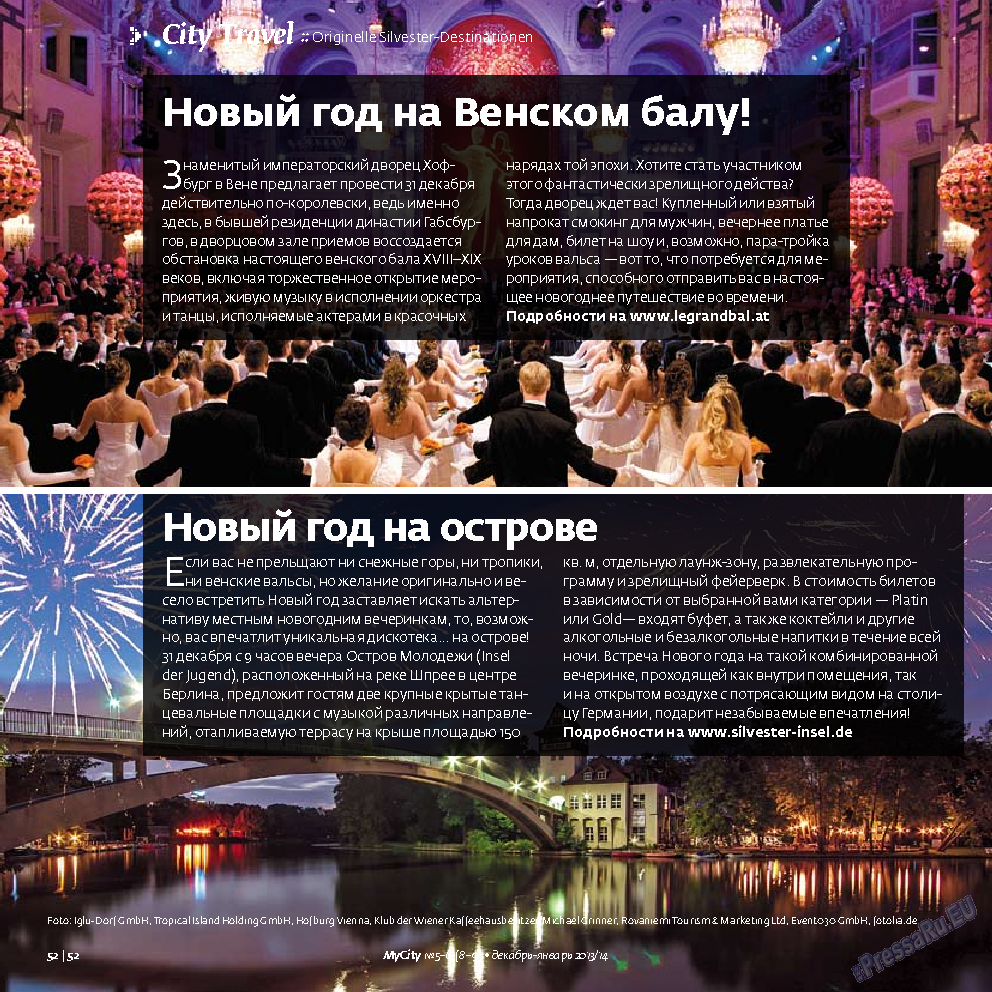 My City Frankfurt am Main (журнал). 2013 год, номер 8, стр. 52