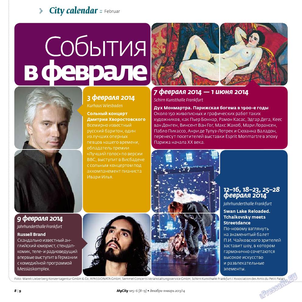 My City Frankfurt am Main (журнал). 2013 год, номер 8, стр. 8