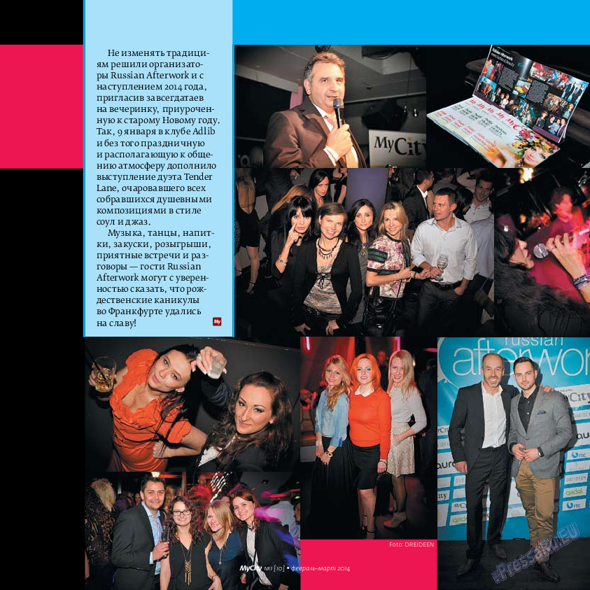 My City Frankfurt am Main (журнал). 2014 год, номер 1, стр. 11