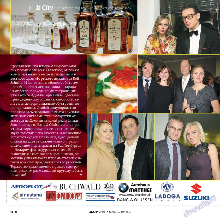 My City Frankfurt am Main (журнал). 2014 год, номер 1, стр. 14