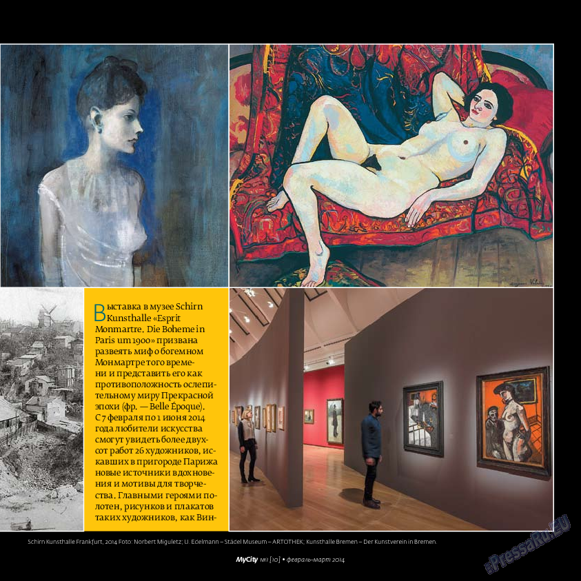 My City Frankfurt am Main (журнал). 2014 год, номер 1, стр. 19