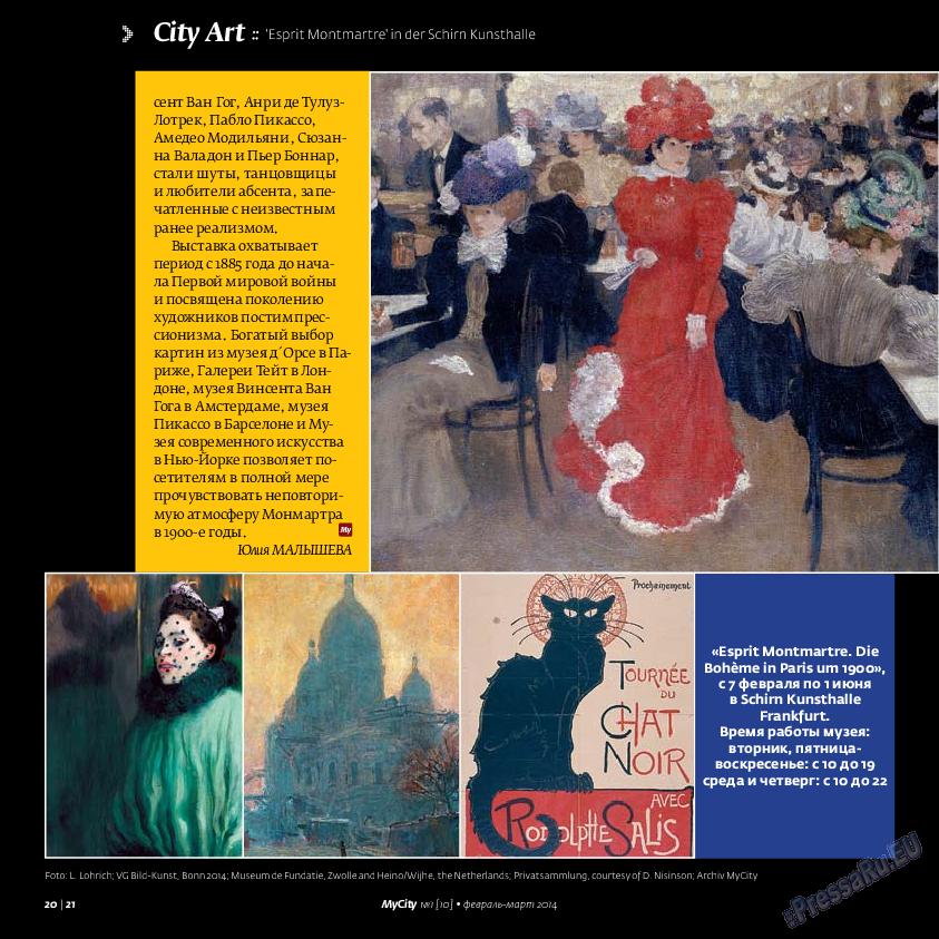 My City Frankfurt am Main (журнал). 2014 год, номер 1, стр. 20