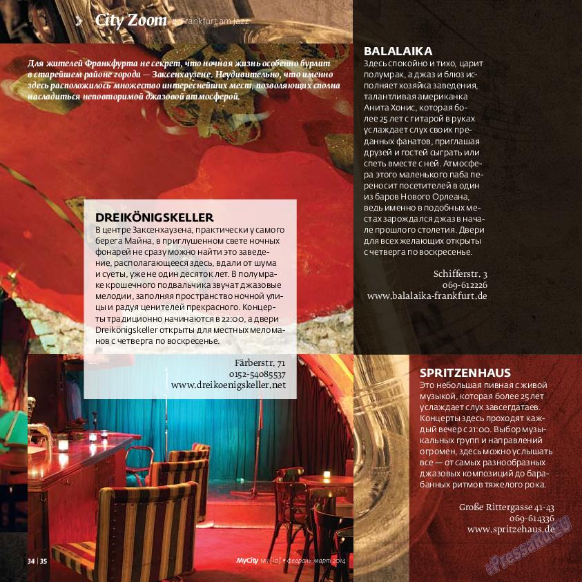 My City Frankfurt am Main (журнал). 2014 год, номер 1, стр. 34