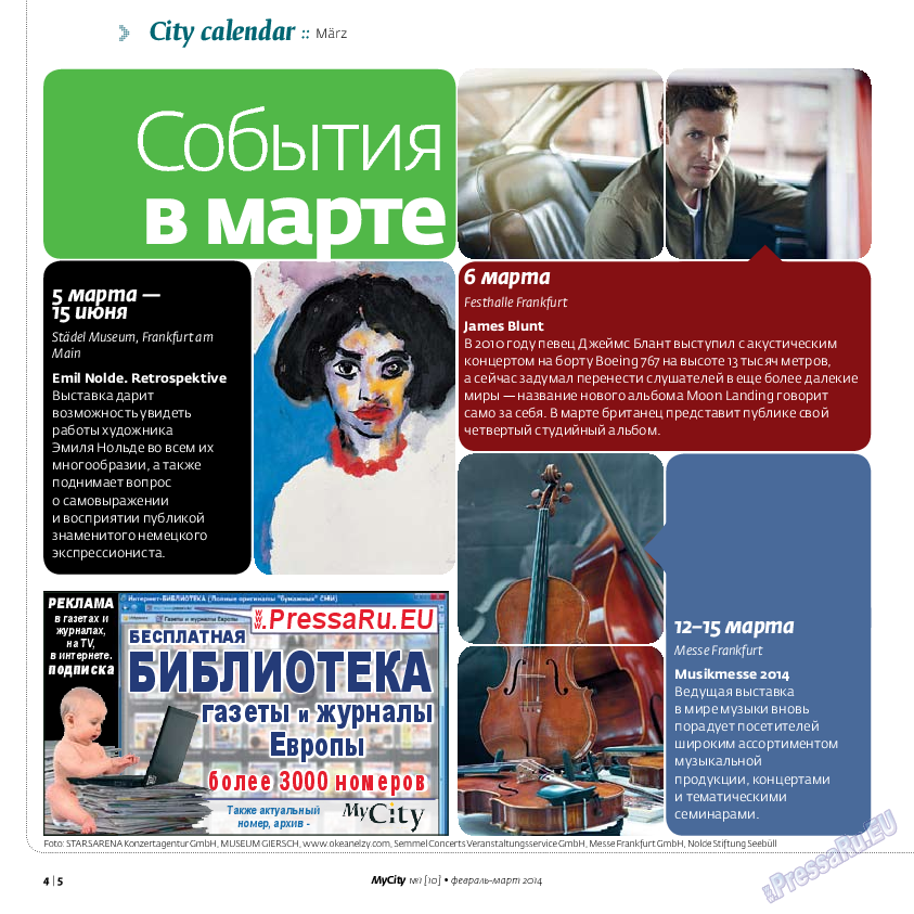 My City Frankfurt am Main (журнал). 2014 год, номер 1, стр. 4