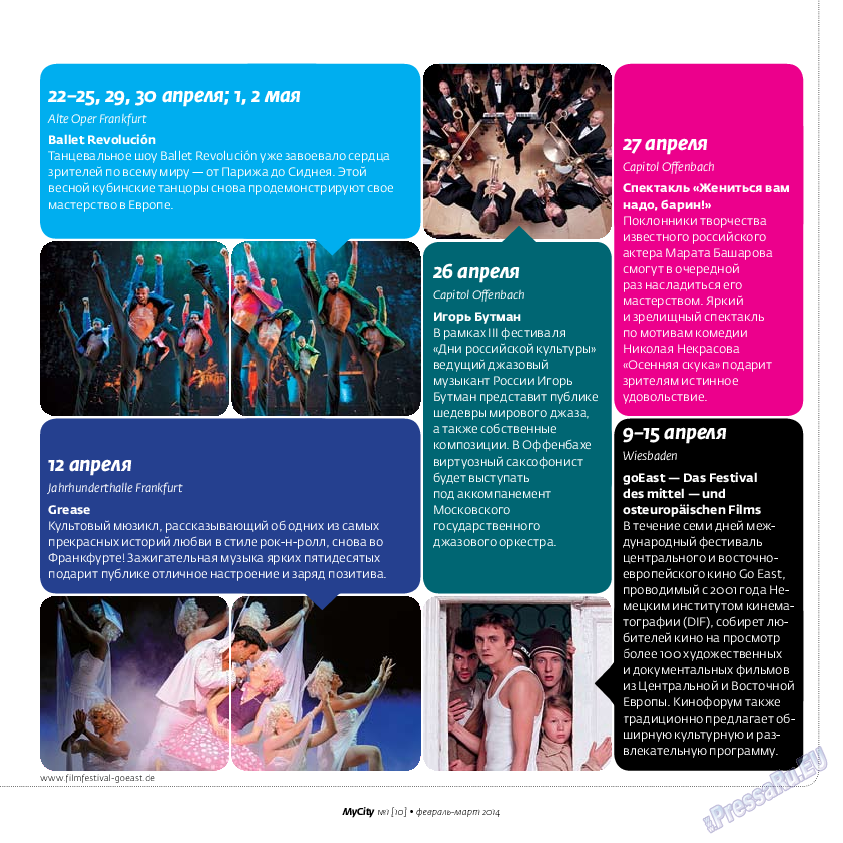 My City Frankfurt am Main (журнал). 2014 год, номер 1, стр. 7