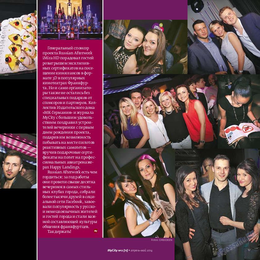 My City Frankfurt am Main (журнал). 2014 год, номер 2, стр. 11