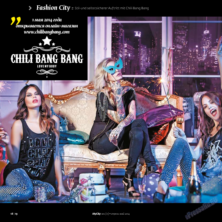 My City Frankfurt am Main (журнал). 2014 год, номер 2, стр. 18