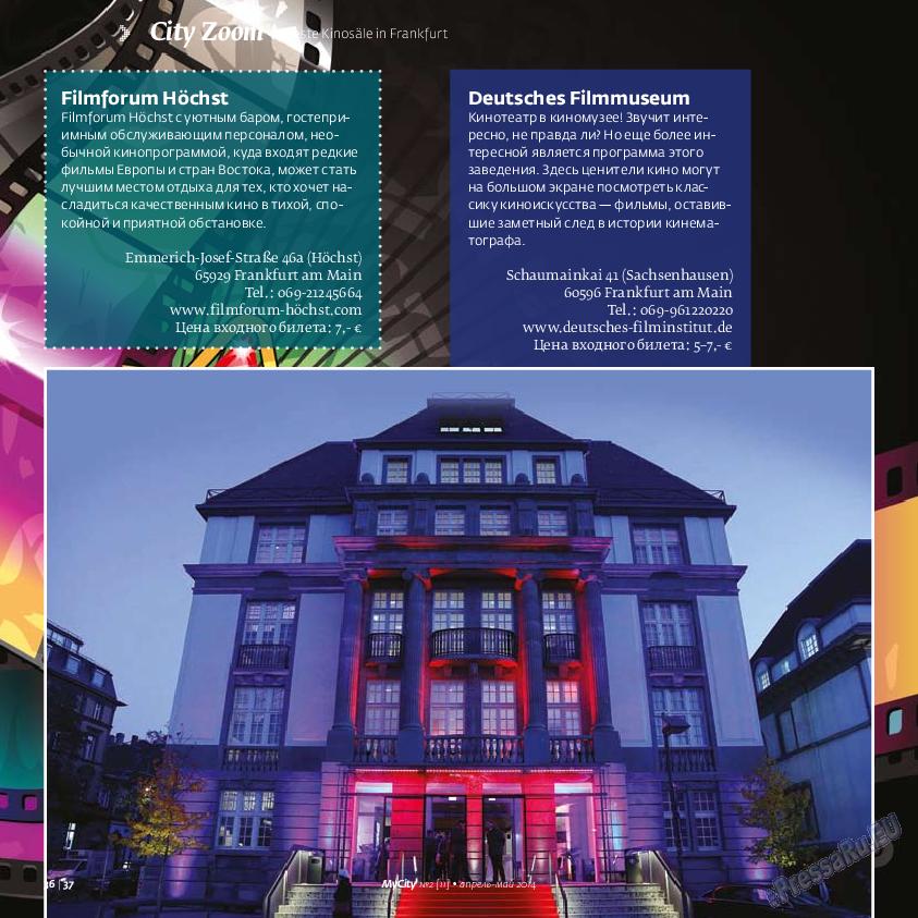 My City Frankfurt am Main (журнал). 2014 год, номер 2, стр. 36