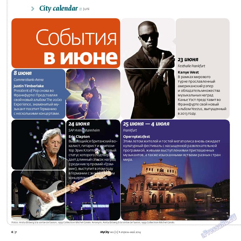 My City Frankfurt am Main (журнал). 2014 год, номер 2, стр. 6