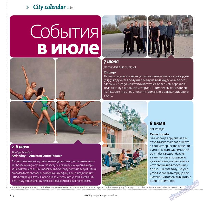 My City Frankfurt am Main (журнал). 2014 год, номер 2, стр. 8