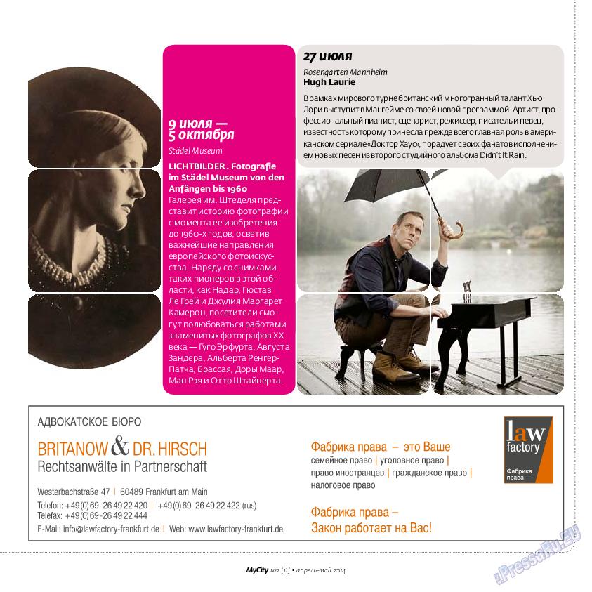 My City Frankfurt am Main (журнал). 2014 год, номер 2, стр. 9