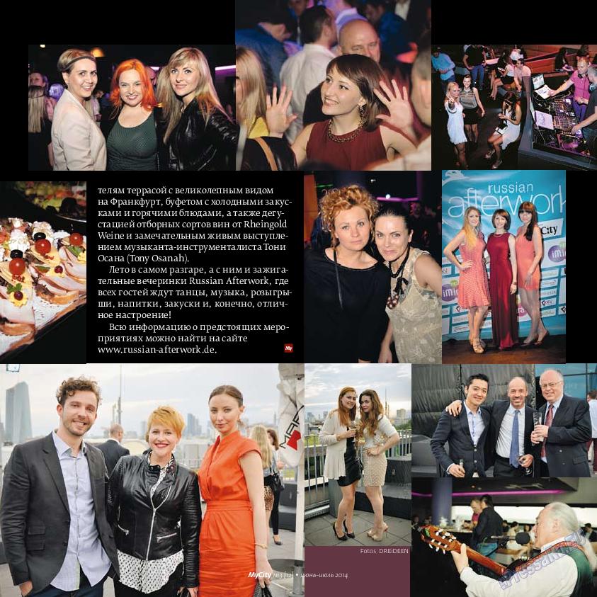 My City Frankfurt am Main (журнал). 2014 год, номер 3, стр. 15