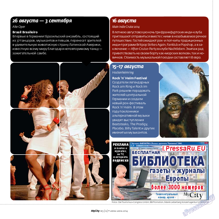 My City Frankfurt am Main (журнал). 2014 год, номер 3, стр. 7